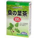 オリヒロ 桑の葉茶100%