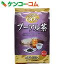 オリヒロ お徳用プーアル茶 3g×60包[オリヒロ プーアル茶(プーアール茶)]