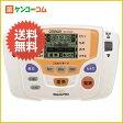 オムロン 低周波治療器 ホットエレパルス プロ HV-F310[エレパルス 低周波治療器]【送料無料】