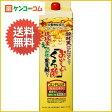 おいしいくろ酢(黒酢飲料) 1.8L[黒酢飲料]【送料無料】