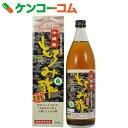 沖縄産 もろみ酢 無糖 900ml[もろみ酢]
