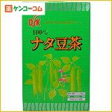 """""""侨丰娜塔莉豆茶(名茶,有时我)""""是从豆烘培精心策划纳塔制成,健康茶可送达美味,同时保持美丽和健康。娜塔莉布朗侨丰豆(有时我茶)[OSK ナタ豆茶(なたまめ茶) 5g×32袋/OSK/なたまめ茶(なた豆茶)/2052以上OSK ナ"""