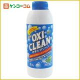 オキシクリーン 500g[【HLSDU】オキシクリーン 酸素系漂白剤 衣類用]