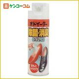 オドイーター除菌・消臭スプレー 180ml[オドイーター 消臭剤 靴用 除菌・消臭スプレー]