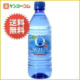 O2Aqua 水晶500ml24个[氧强化水(氧星期三)][O2アクア クリスタル 500ml24本[酸素強化水(酸素水)]]
