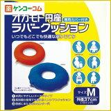 坐了一圈橡胶保险杠橡胶保险杠M M /甜甜圈垫/冈本冈本坐了一圈[オカモト座 ラバークッション M[ドーナツパッド]【】]