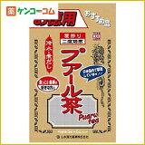 焙煎プアール茶 5g×52包[【HLSDU】プーアル茶(プーアール茶)]