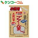 焙煎プアール茶 5g×52包[プーアル茶(プーアール茶)]