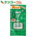山本漢方 ゴーヤ茶 お徳用 8g×36包[ゴーヤー茶(ゴーヤ茶)]【あす楽対応】