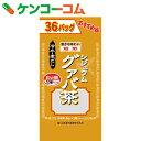 お徳用シジュウムグァバ茶(袋入) 8g×36包[グアバ茶]