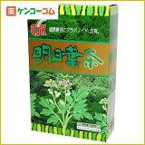 OSK 明日葉茶 ティーバッグ 3.3g×32袋[OSK 明日葉茶(あしたば茶)]