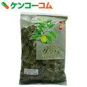 OSK グァバ茶 シジュウム 100g[OSK シジュウム茶]【あす楽対応】