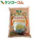 OSK 徳用 発芽玄米 炊込ごはん 1kg[OSK 発芽玄米]【あす楽対応】