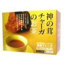 神の茸チャーガのお茶 焙煎チャーガ茶 30包入