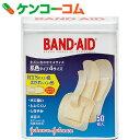 バンドエイド2005 肌色 4サイズ50枚[バンドエイド(BAND-AID) 肌色タイプ絆創膏]