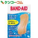 バンドエイド2052 ウォーターブロック 40枚[バンドエイド(BAND-AID) 防水タイプ絆創膏]
