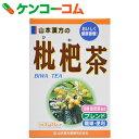 山本漢方の枇杷茶 5g×24包[びわ茶]