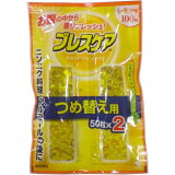 第二次更换柠檬Buresukea[ブレスケア レモン つめ替用 100粒[ブレスケア 口臭清涼剤]]