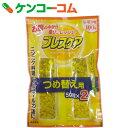 ブレスケア レモン つめ替用 100粒[ブレスケア 口臭清涼剤]【あす楽対応】