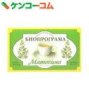 ブルガリア産 ハーブティー レモンバーム 1.5g×20袋[レモンバームティー(レモンバーム茶)]【あす楽対応】