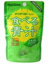 ベジグリーン 食べる青汁 6袋入