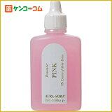 ポマンダー(25ml) ピンク[ポマンダー オーラソーマ]【】