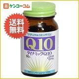 ダイナミックQ10 (EPA/DHA) 90粒[【HLSDU】コエンザイムQ10(CoQ10)]【】