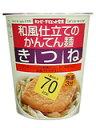 キユーピー ダイエット宣言 和風仕立てのかんてん麺きつね