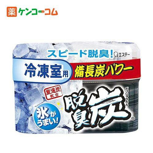 脱臭炭 冷凍室用 70g[脱臭炭 消臭剤 冷蔵庫・冷凍庫用]...:kenkocom:10007209