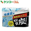 脱臭炭 冷凍室用 70g[脱臭炭 消臭剤 冷蔵庫・冷凍庫用]【あす楽対応】