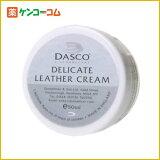 ダスコ デリケートレザークリーム ニュートラル(無色)[ダスコ(DASCO) 保革剤]
