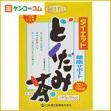 Dokudami茶减肥胶囊5克* 32[ダイエットどくだみ茶 5g×32包[【HLSDU】どくだみ茶]]
