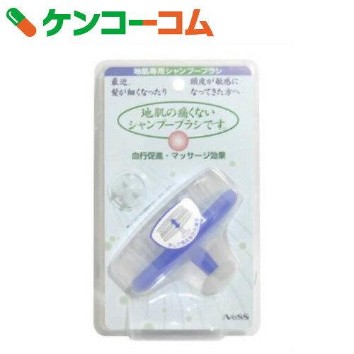 地肌専用シャンプーブラシ JS-500[ベス シャンプーブラシ]