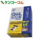 アイリスオーヤマ ラミネートフィルム A4 500枚[ラミネートフィルム]【送料無料】