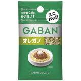Gabin 牛至迷你包0.5g6个[Gabin(GABAN)牛至(调味品)][ギャバン オレガノ ミニパック 0.5g6個[ギャバン(GABAN) オレガノ(スパイス)]]