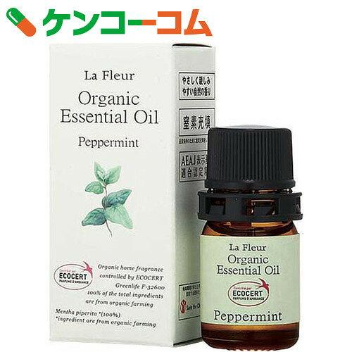ラ・フルール オーガニックオイル ペパーミント 3mlの商品画像