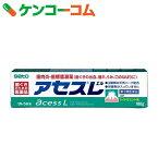 【第3類医薬品】アセスL 180g[アセス 口中薬/歯周病/はぐきみがき]【あす楽対応】