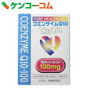VitaQ10 コエンザイムQ10 100mg 90粒[コエンザイムQ10(CoQ10)]【送料無料】
