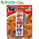 日本食研 シリーズ