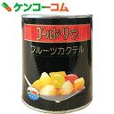 ゴールドリーフ フルーツカクテル缶 825g[ゴールドリーフ フルーツ缶詰]【あす楽対応】