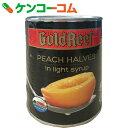 ゴールドリーフ 黄桃缶 2ツ割 825g[ゴールドリーフ 桃(缶詰)]【あす楽対応】