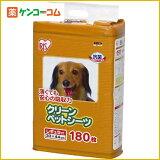 アイリスオーヤマ クリーンペットシーツ レギュラーサイズ 180枚 NS-180N[【HLSDU】ペットシート(犬用)]【あす楽対応】