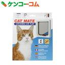 CAT MATE キャットドア 304W[PET MATE]【あす楽対応】【送料無料】