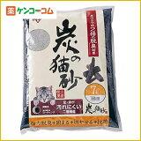アイリスオーヤマ 炭の猫砂 7L SNS-70[【HLSDU】猫砂・ネコ砂]