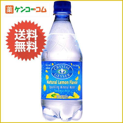 クリスタルガイザー スパークリングレモン 炭酸水(無果汁) 532ml×24本(並行輸入品)g
