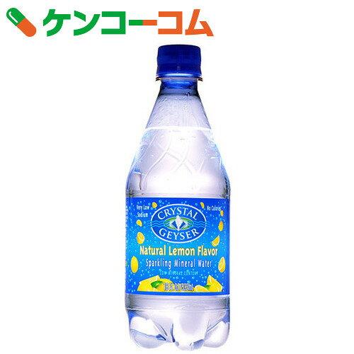 クリスタルガイザー スパークリングレモン 炭酸水(無果汁) 532ml×24本(並行輸入品…...:kenkocom:10886644