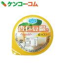 低カロリーデザート 杏仁風味 65g[ヘルシーフード カロリーコントロール菓子]