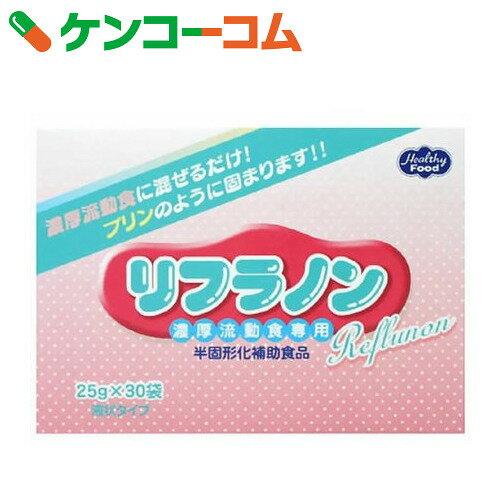 リフラノン 半固形化補助食品 25g×30袋入[ヘルシーフード 介護食 介護用品]...:kenkocom:10539676