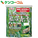 ヤクルト 私の青汁 缶入 200g(大分県産大麦若葉使用)