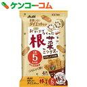 リセットボディ おからでつくった根菜ミックス 88g[リセットボディ カロリーコントロール菓子]